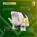 Green + Mustard Carbon Batting Cricket Gloves