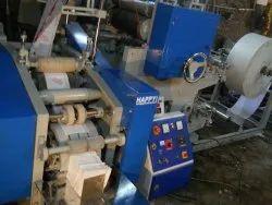 Tissue Paper Making Machine, Capacity: 50