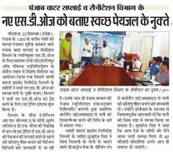 Explained Benefits of Pure Water in Punjab Water Supply & Sanitisation Department
