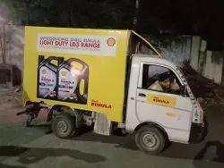 Flex Outdoor Mobile Van Advertising Banner, in Pan India, Online & Offline