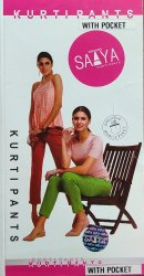 Gargi Plain Ladies Cotton Pant with 2 Pockets