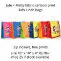 jute matty kids lunch bag