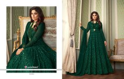 Georgette Long Floor Length Anarkali Salwar Suit Dress