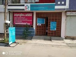 Exercise Therapy Physiotherapy Clinic, INDORE, 250