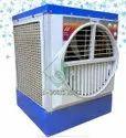 Square Line GI 20 Desert Metal Air Cooler