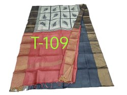 Party Wear Printed Ladies Pure Silk Saree, 6.3 m (with blouse piece)