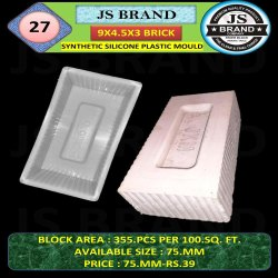 75 mm Synthetic Silicone Plastic Mould
