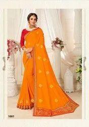 Yellow Fancy Designer Silk Saree