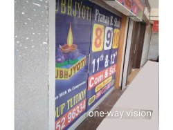 PVC One Way Vision Printed Sticker, Packaging Type: Roll