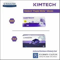 Purple Nitrile- Extra Exam Gloves