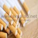 卷烟测试服务