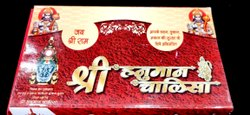 Shree Hanuman Chalisa Yantra Pendent