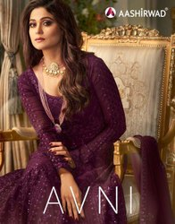 Aashirwad Creation Avni Georgette Designer Salwar Suit Catalog