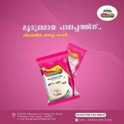 Nilakathir Palappam Podi, 1 Kg, Packaging Type: Packet