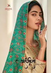 Deepsy Suits Alankrita Mahya Silk With Embroidery Work Straight Suit Catalog
