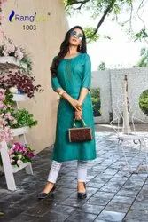 Ladies Designer Rayon Kurti Pant Set Salwar Suit