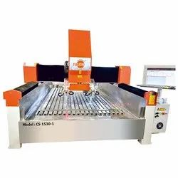 CS1530-1 Stone Copying Cutting and Carving Machine
