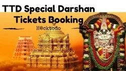 Ttd Rs 300 Darshan Ticket Booking