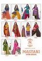 JK Cotton Mastani Vol 5 Printed Cotton Dress Material Catalog
