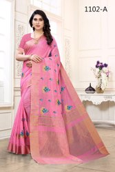 Pink Pure Linen Saree With Jari Border +Embroidery Work -6 Pcs Catalog