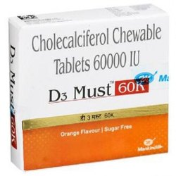 D3 Must 60 K ( Cholecalciferol Chewable Tablets 60000 IU )