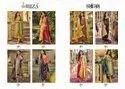 Ibiza Suit Sairaa Silk With Embroidery Designer Salwar Suit Catalog