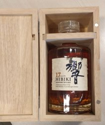 Box For Hibiki Whiskey Made In Solid Rubber Wood