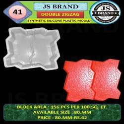 Double Zigzag Synthetic Silicone Plastic Mould