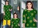 Stitched Green, Yellow Green Rayon Printed Kurti Palazzo Set, Machine Wash