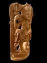 Shankar Ji Wooden Murti 8 Inch In Standing