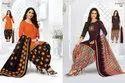 Pranjul Priyanka Vol 7 Cotton Patiyala Style Readymade Suit Catalog