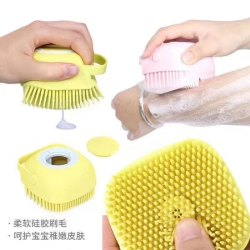 Silicone Body Bath Brush