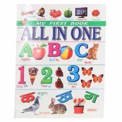 Children Educational Book, CBSE, Ukg
