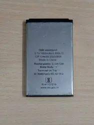 TMB 19CI移动电池,电池容量:1850mAh,电压:3.7 V