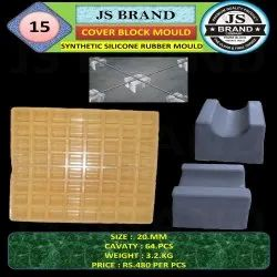 64 Cavity 20 mm Synthetic Silicone Rubber Mold