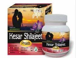 Kesar Shilajeet Prash