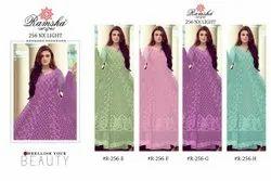 ANK Enterprise Heavy Embroidered Designer Long Anarkali Salwar Suit