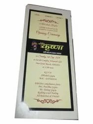 Paper Wedding Cards Printing Service