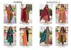 Kayce A- Line Silk Salwar Kameez, Dry Clean