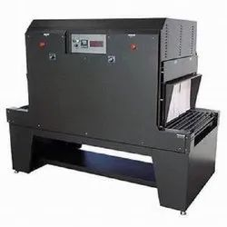 BSB200 Thermal Shrink Packaging Machine