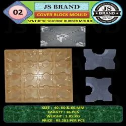 16 Cavity Synthetic Silicone Rubber Mold