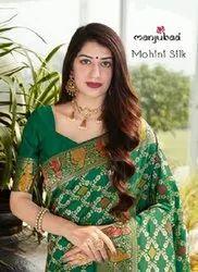 Manjubaa Mohini Soft Silk Designer Party Wear Saree Catalog