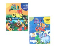 UKG Kids Learning Book