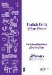 10th Pass 5 Years DDUGKY Non Domain Book (Soft Skill / It Skill And English Skill)