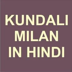 Kundli Milan In Hindi By Name And Date Of Birth