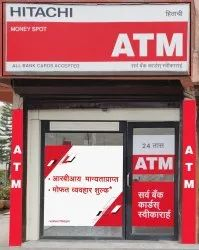 ATM Services, Ahmedabad