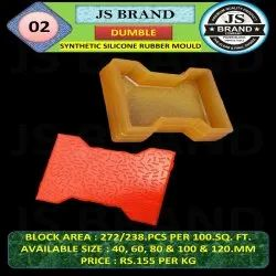Dumble Synthetic Silicone Rubber Mold