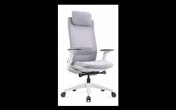 Miller Executive Office Chair