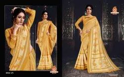 Polyester Pastel Yellow Designer Saree, With Blouse Piece, 5.5 M (Separate Blouse Piece)