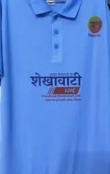 in JAIPUR Multicolor Fabric Printing Services